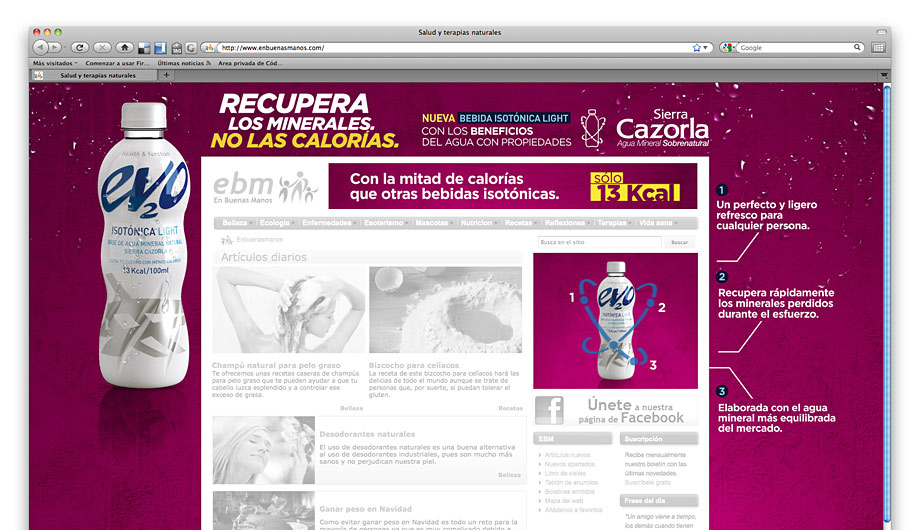 QuicoRubio.com > Sierra Cazorla 5