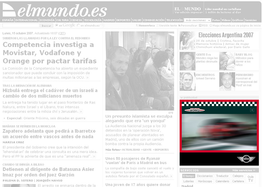 QuicoRubio.com > MINI John Cooper Works 1