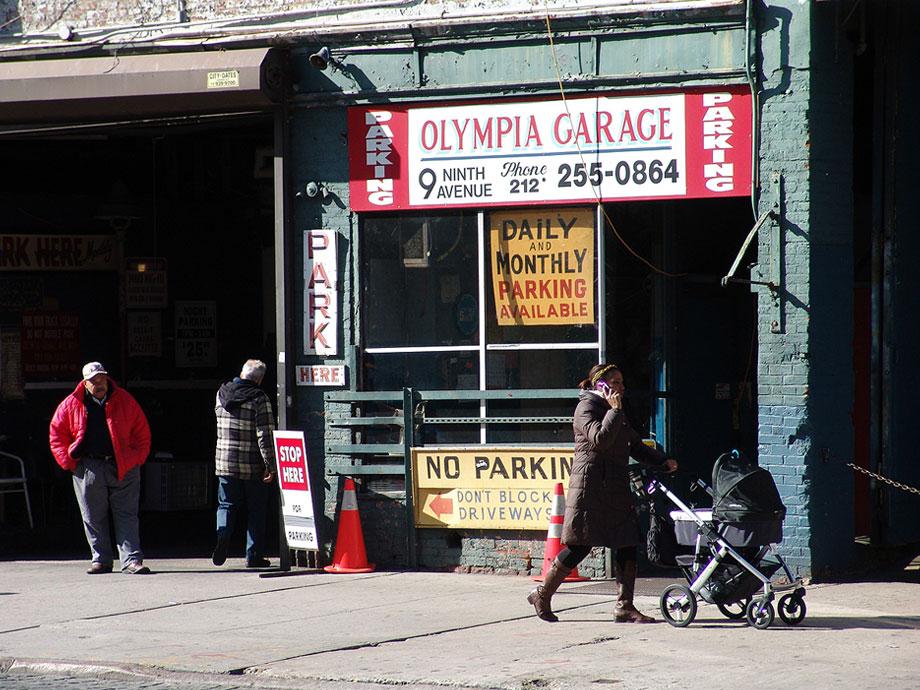 QuicoRubio.com > New York City 13