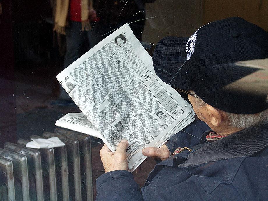 QuicoRubio.com > New York City 17