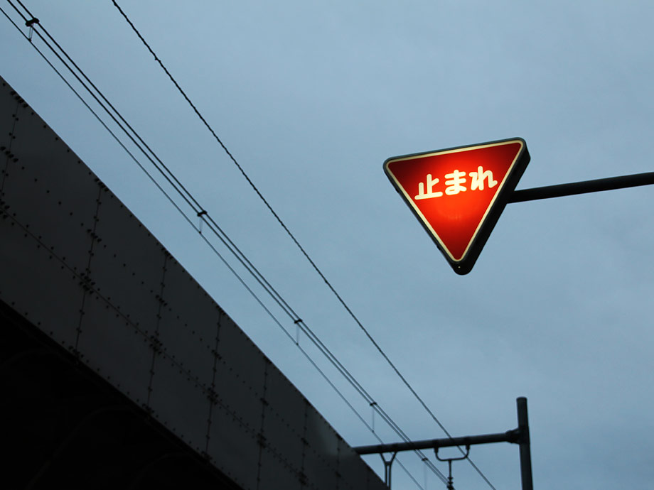 Japón 03