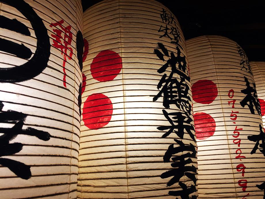 Japón 04