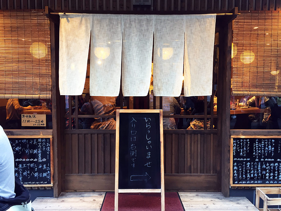 Japón 14