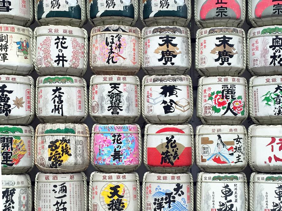 Japón 16