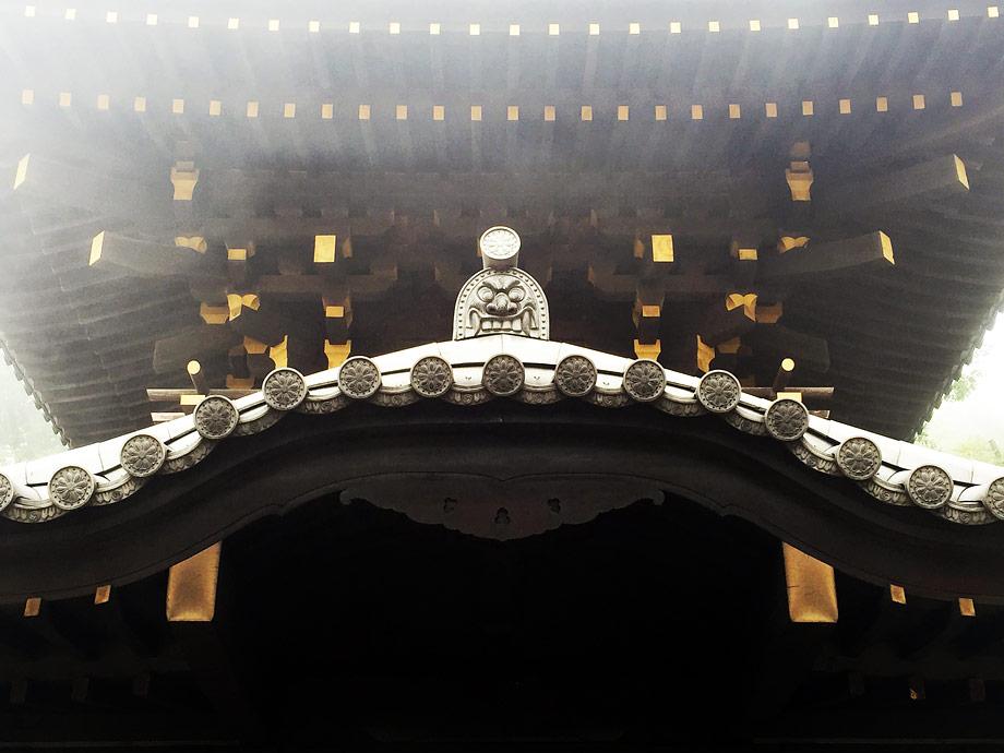 Japón 18